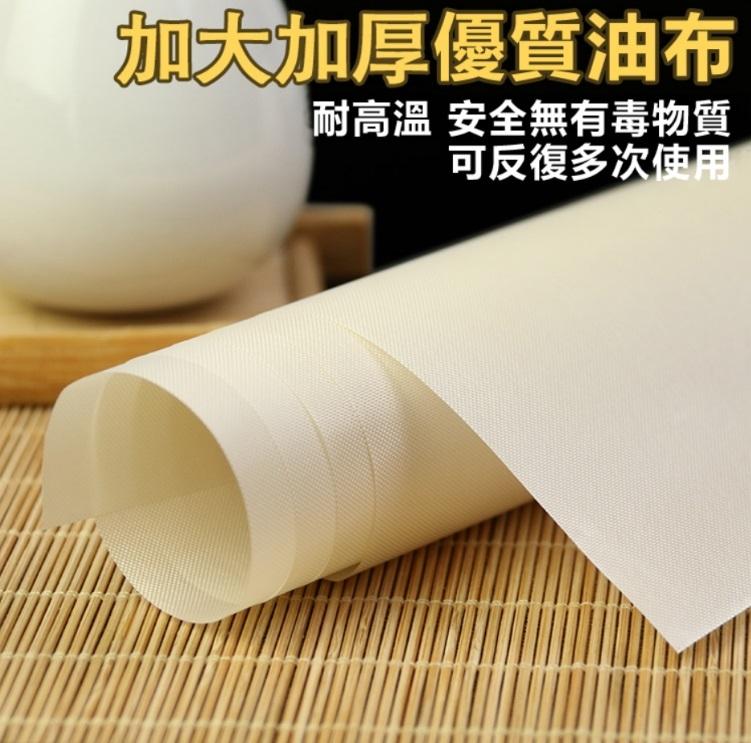 40*60CM烘焙耐高溫油布烘焙用紙批發大號耐高溫布防油烤盤布烤盤紙烘焙紙烘焙布烤箱