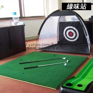 室內高爾夫練習網打擊墊揮桿練習器套裝送球桿緣味站YW-3244