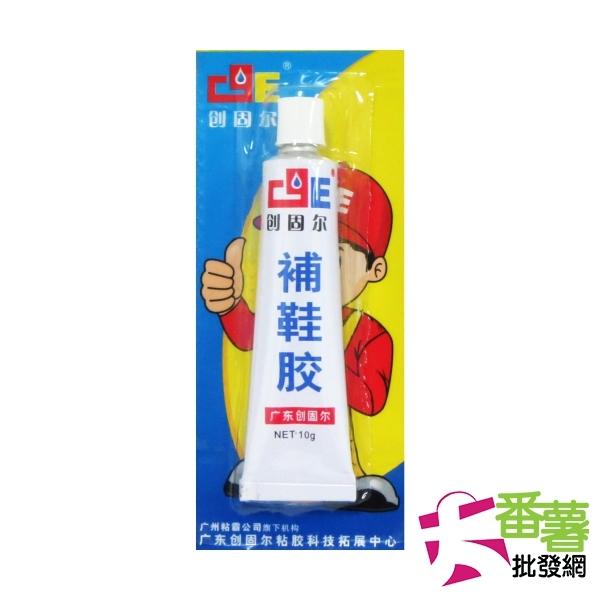 補鞋膠 10ml [16E2]- 大番薯批發網