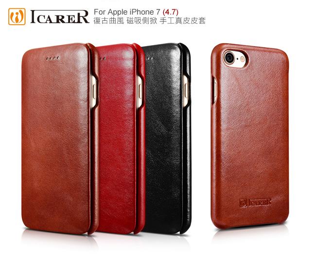 現貨ICARER復古曲風iPhone 7 iPhone 8磁吸側掀手工真皮皮套手機殼