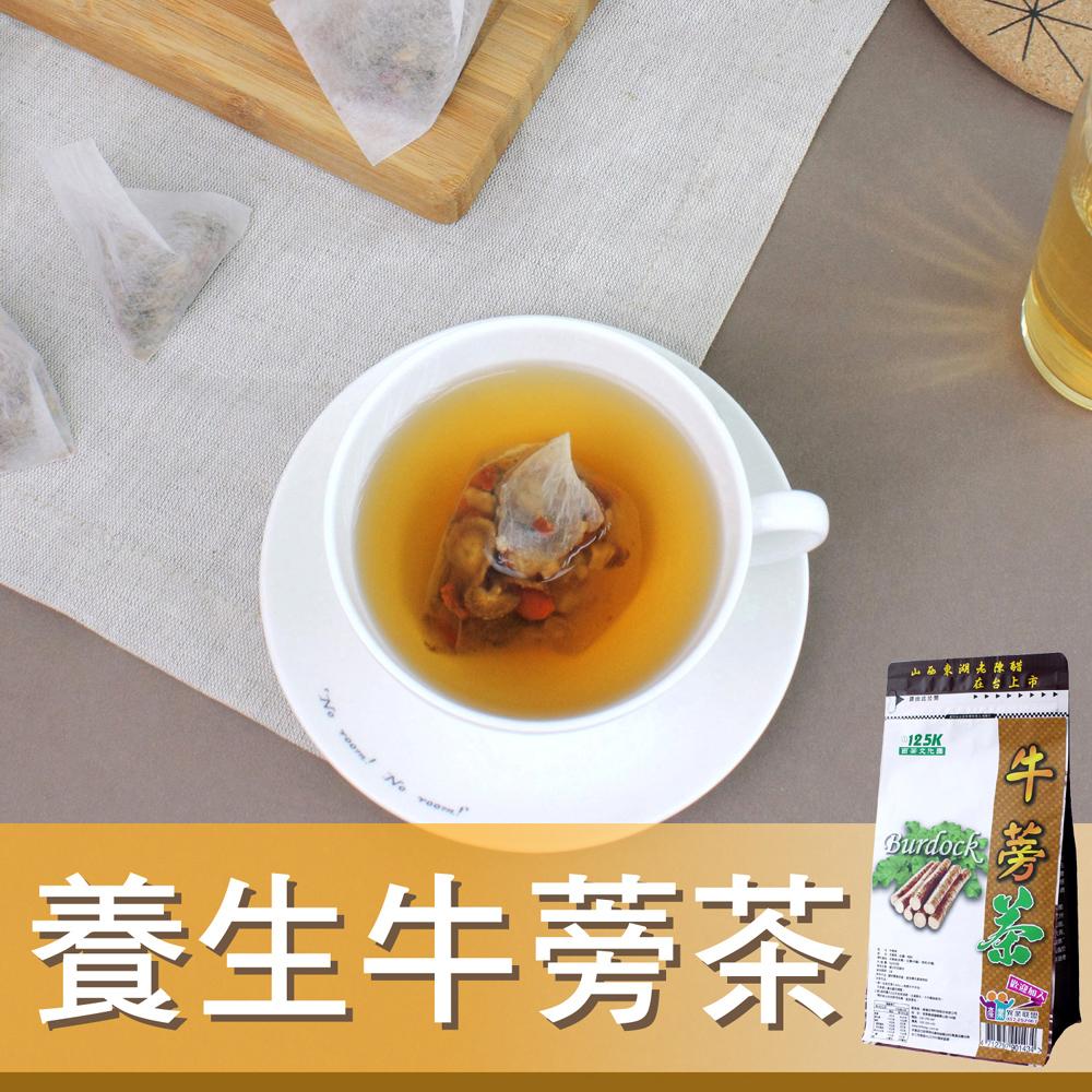 【牛蒡茶】牛蒡茶/養生茶/養生飲-3角立體茶包-22包/袋-1袋/組-BurdockTea-1