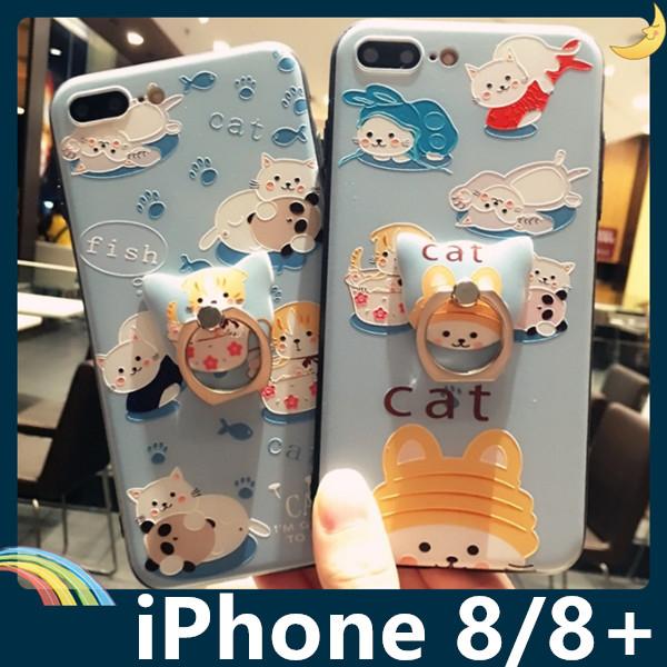 iPhone 8/8 Plus 帽子貓咪保護套 軟殼 立體浮雕 超萌貓爪 附指環扣 輕薄全包款 支架 手機套 手機殼