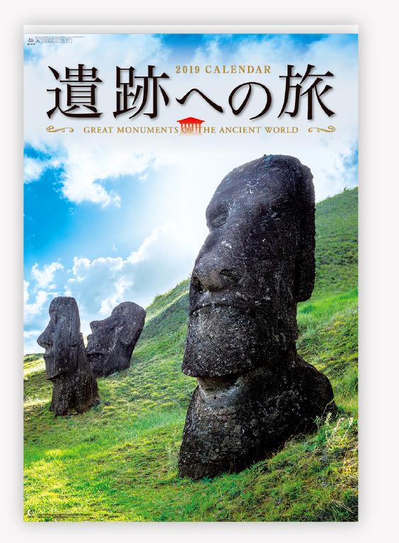 2018日本進口膠片月曆~SB214日本名城*13張-雙月曆~天堂鳥月曆