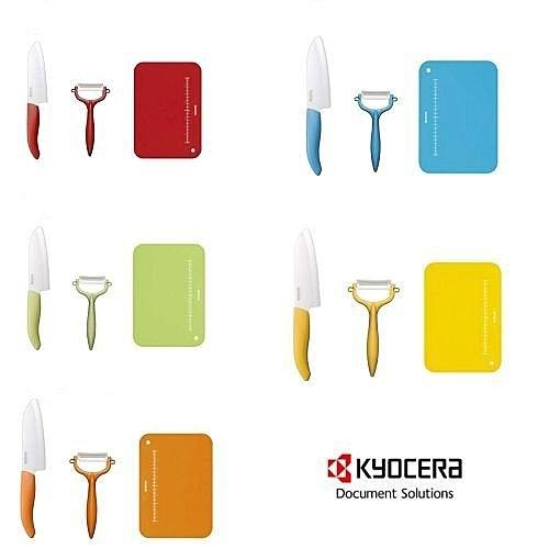 新品上市*日本KYOCERA陶瓷刀組含14cm陶瓷刀陶瓷削皮刀抗菌砧板五色可供選擇