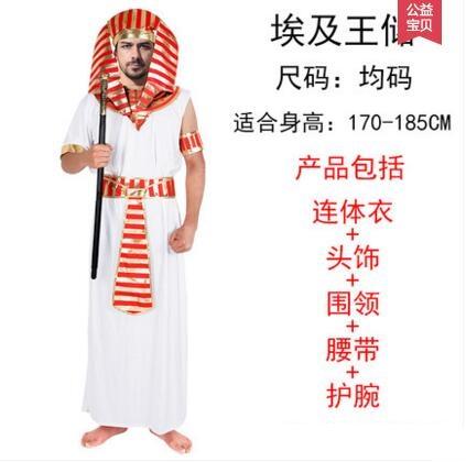 熊孩子*cosplay萬聖節成人服裝埃及法老豔后主圖款13