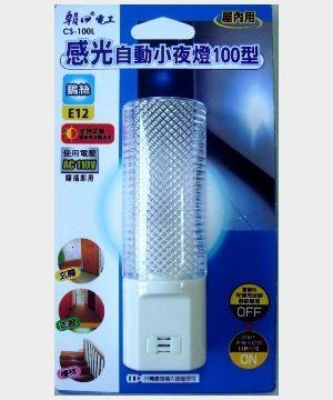 鉦泰生活館感光自動小夜燈100型CS-100L