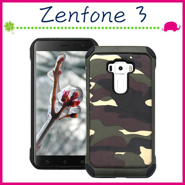 Asus Zenfone3 ZE520KL 5.2吋迷彩系列手機殼軍事迷彩風保護套二合一背蓋軍旅風手機套防摔保護殼