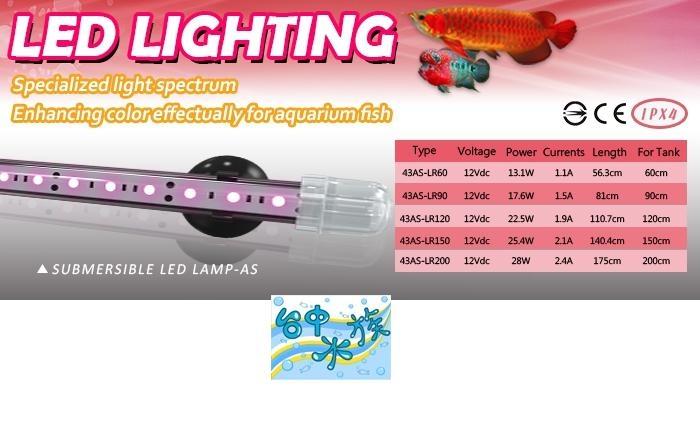 台中水族台灣HH-LR90-惠弘LED水中燈-龍魚增豔燈具90cm 3尺14W特價