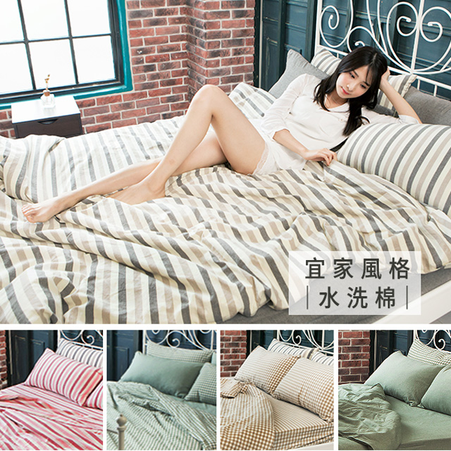 BELLE VIE 簡約自然無印 水洗純棉單人床包兩用被組【多款任選】