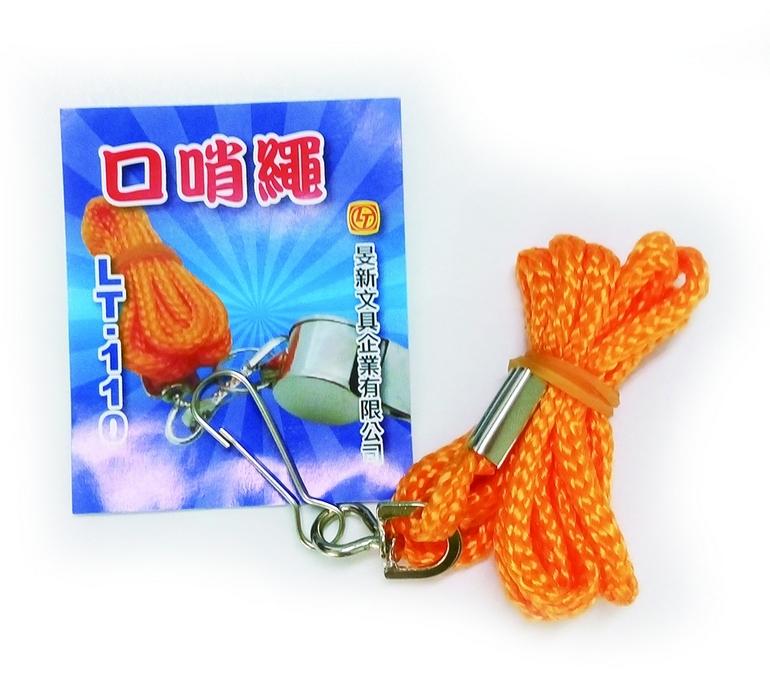 【雷鳥】 LT-110 口哨繩 / 個