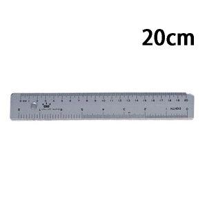義大文具~LIFE塑膠直尺20cm KR-20室內設計木工設計科必備學生用品開學用品