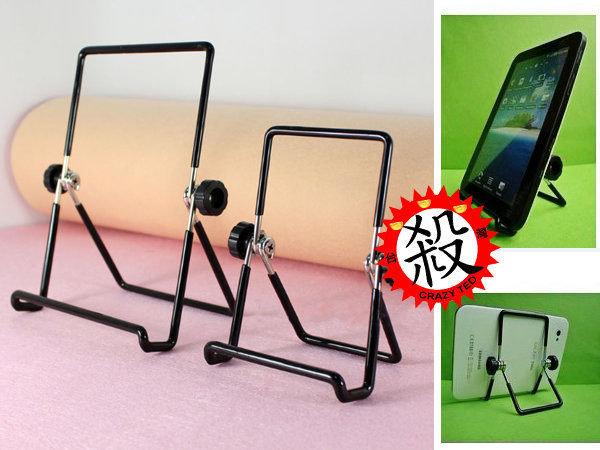 【Love Shop】蘋果/三星/聯想/iPad/iPhone/htc金屬支架/折疊支架/平板支架/手機支架(小支架下標