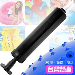 輕便隨身打氣筒.輕量打氣筒.簡便打氣桶充氣筒適用游泳池.瑜珈球抗力球充氣枕充氣沙發推薦