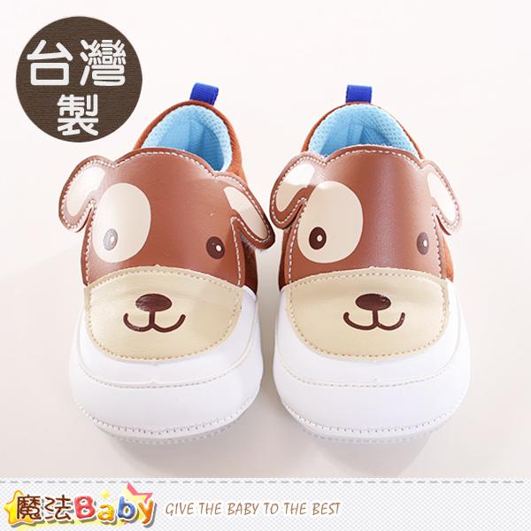 寶寶鞋 台灣製阿諾帕瑪專櫃款止滑寶寶鞋 魔法Baby