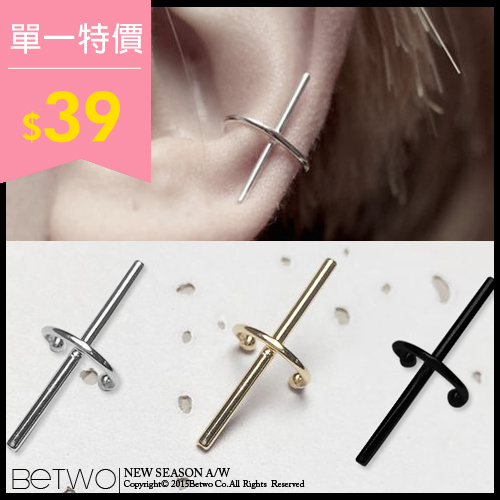 彼兔betwo.耳環PAB極簡風設計一字型十字架耳掛式耳環單個201-AF64 06020346