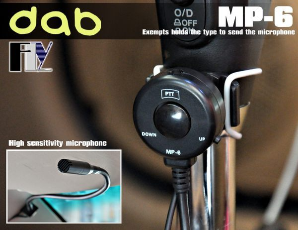 飛翔無線dab MP-6車機專用免持麥克風排檔麥克風IC-2720H IC-2820H IC-2200H IC-2710