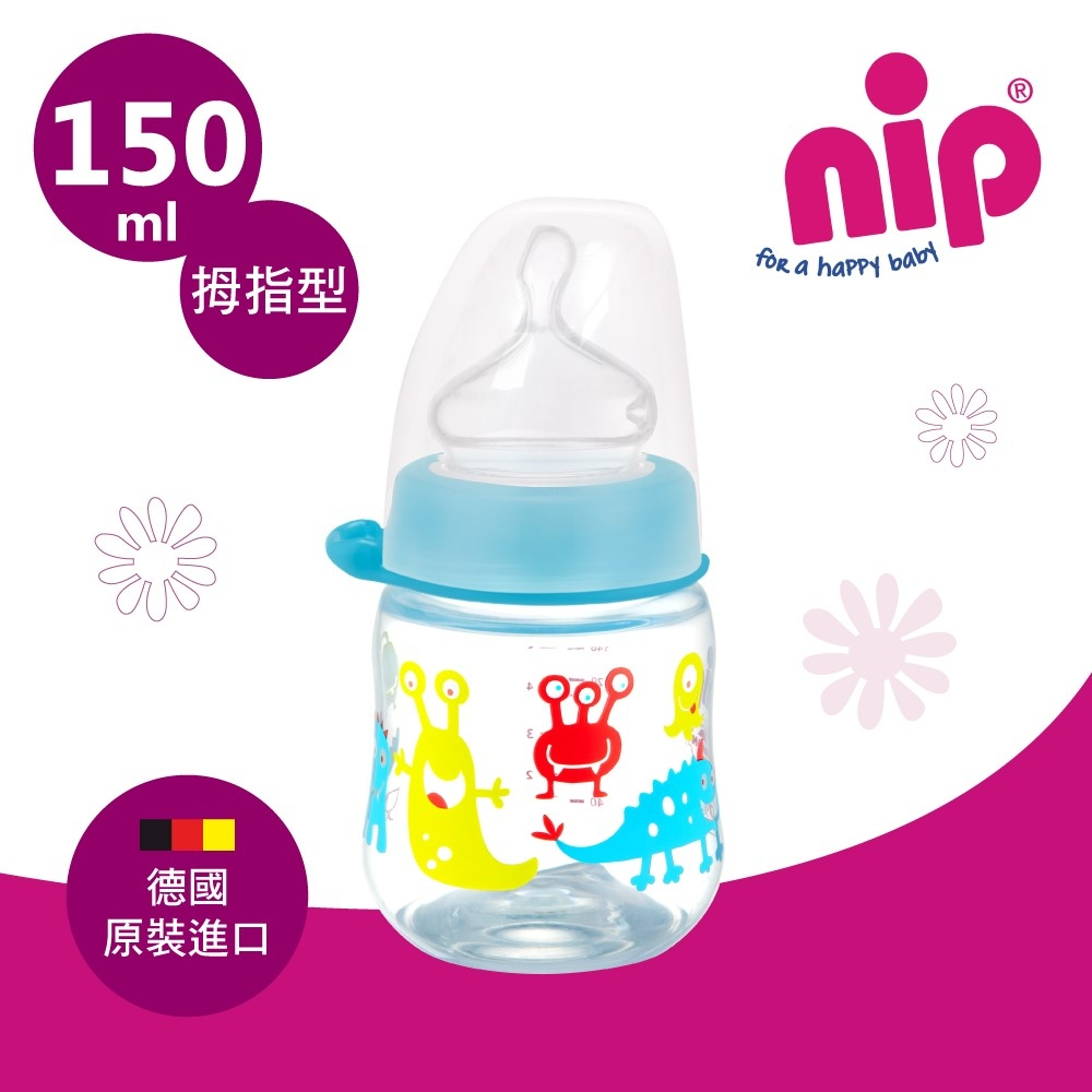 歐盟PP奶瓶nip德國寬口徑防脹氣-拇指型PP奶瓶-150ml藍怪獸家族中圓洞奶嘴母乳儲存瓶G-35055