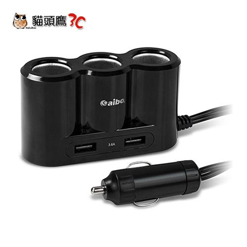 貓頭鷹3C aibo AB439車用雙USB帶線點菸器擴充座雙USB埠三點菸器IP-C-AB439