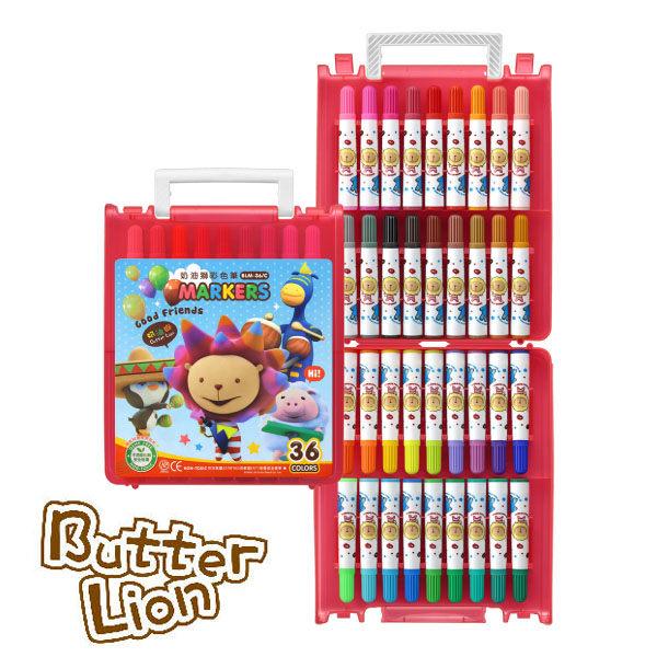 奶油獅36色彩色筆果凍塑盒系列