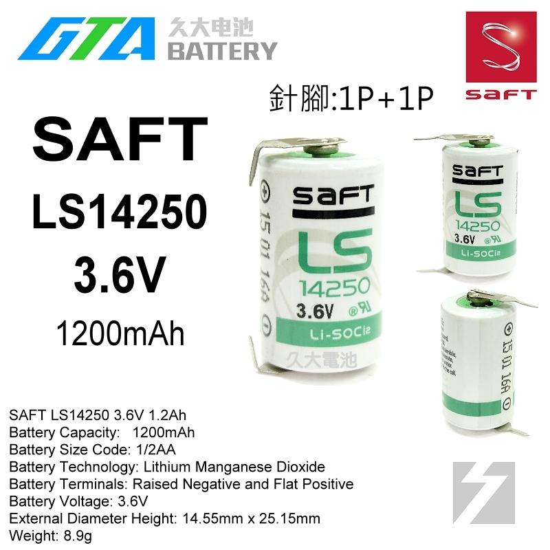 ✚久大電池❚ 法國 SAFT LS-14250 帶針腳2P 3.6V 1.2Ah 一次性鋰電 【PLC工控電池】 SA3
