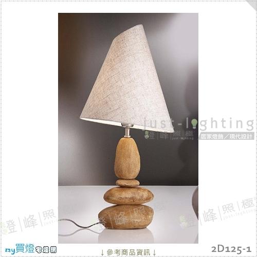 LOFT工業風桌燈E27單燈陶瓷布罩直徑30cm燈峰照極my買燈2D125-1
