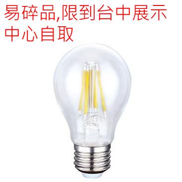 【燈王的店】《愛迪生LED燈泡》E27燈頭 6W LED燈泡(圓形)(全電壓)(易碎品限自取)☆LED-E27-6WG-C