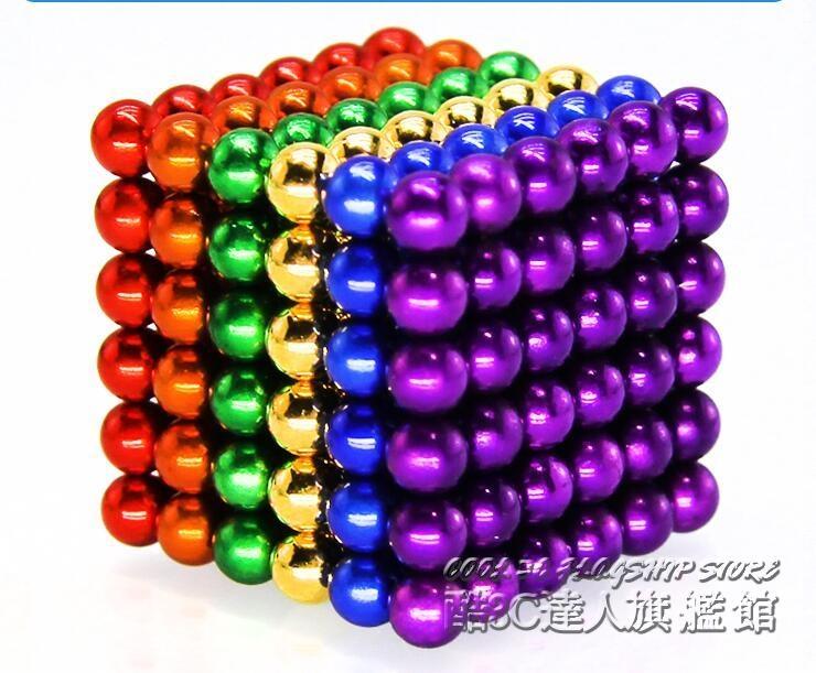 巴克球強磁鐵魔方D5mm磁球216 6顆 吸鐵石磁石玩具強力磁鐵巴克球
