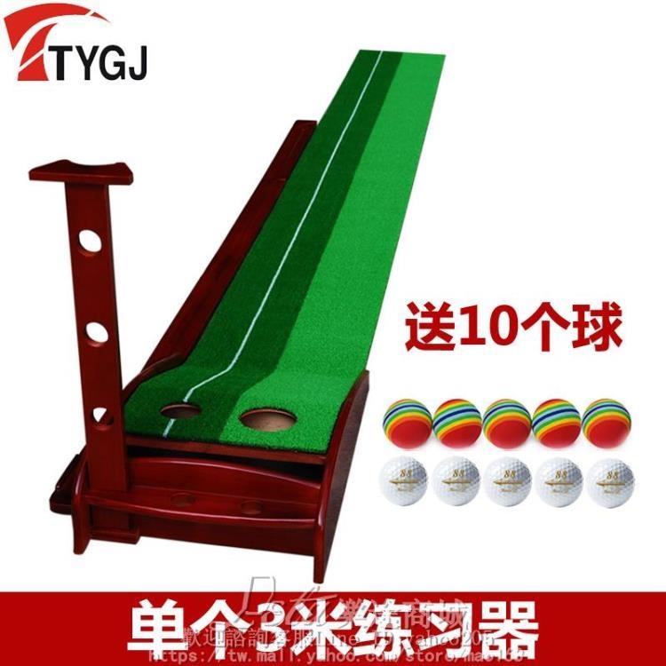 高爾夫練習器練習毯實木室內3米實木HW-86018