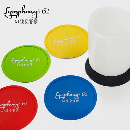 61號交響樂多功能創意矽膠杯墊防滑隔熱可接濾杯茶包冰品等殘水材質Q彈好清洗