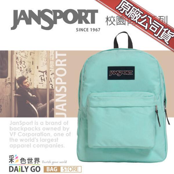 JANSPORT後背包包大容量筆電包韓版帆布包防潑水學生書包彩色世界43501-9ZG