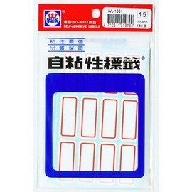 華麗牌 WL-1031(紅框)自粘性標籤(38x16mm) 182張/包