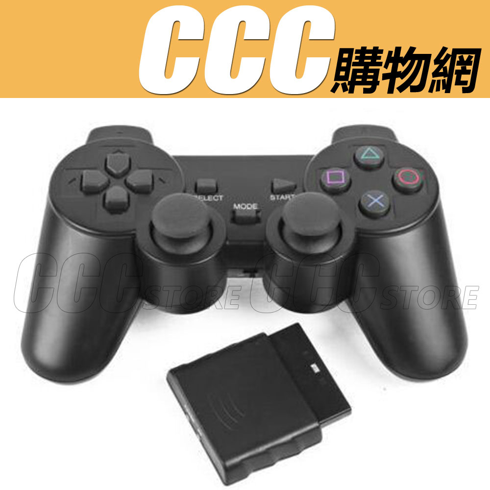 PS2手把 PS2無線手把 PS2 無線 手把 控制器 搖桿 雙震動 遊戲搖桿
