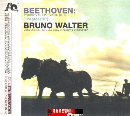停看聽音響唱片AQCD貝多芬6號交響曲田園AQCD版