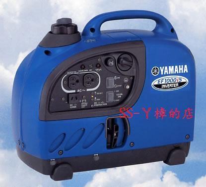 山葉YAMAHA EF1000iS日本原裝超靜音變頻發電機1000W昆蟲採集打光電腦用