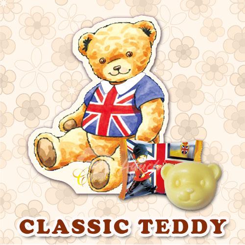 ☆ CLASSIC TEDDY ☆ 精典泰迪 正版授權鮮萃橄欖潤膚皂 小熊造型包裝 適合婚禮小物/贈品