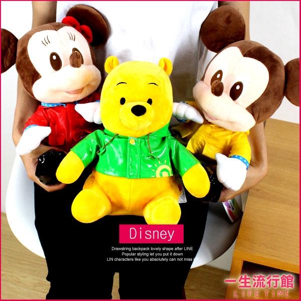 最後9個迪士尼米奇米妮維尼正版雨衣造型絨毛娃娃兒童玩偶生日禮物28cm D12277