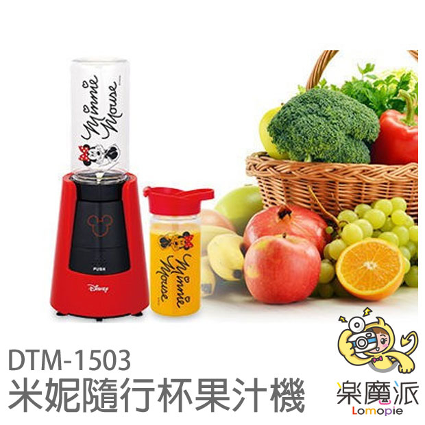 日本代購DTM-1503 DOSHISYA Disney迪士尼米妮果汁機調理機隨行杯果菜機