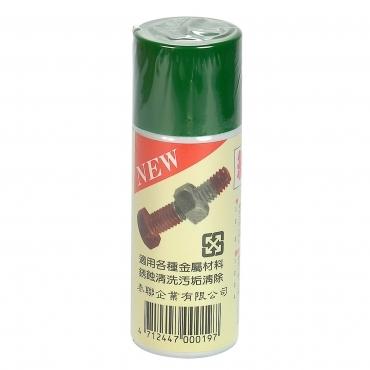 除鏽劑 50g