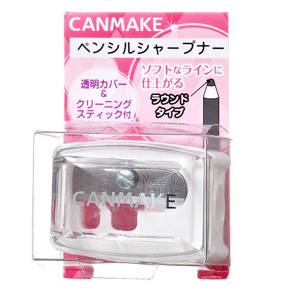 CANMAKE美粧用削筆器細圓111屈臣氏