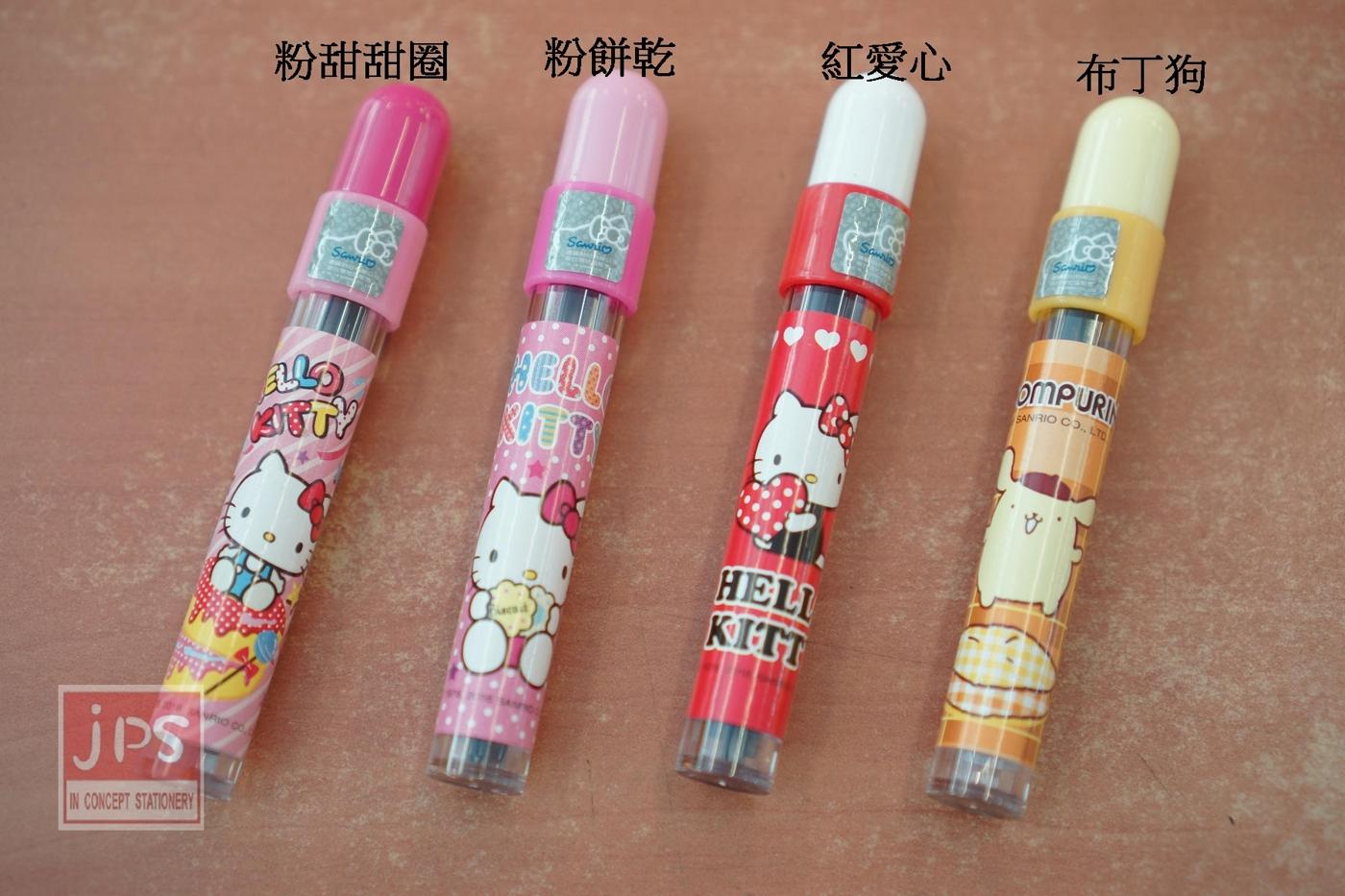 Hello Kitty & 布丁狗 圓筆芯桶 HB (粉甜甜圈&粉餅乾&紅愛心&布丁狗)