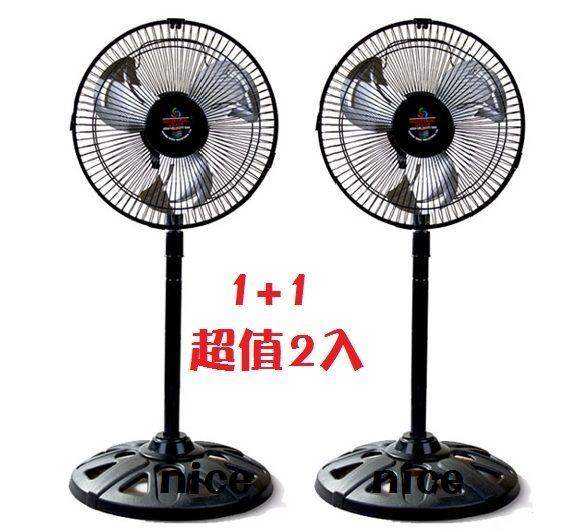 金展輝 12吋工業立扇AB-1211 (2入)( 360度旋轉工業扇/ 電扇./ 電風扇/ 立扇)