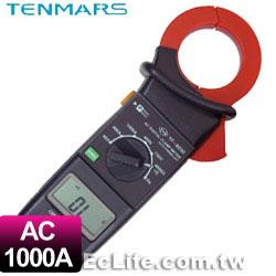 TENMARS AC數位鉤錶 YF-8050
