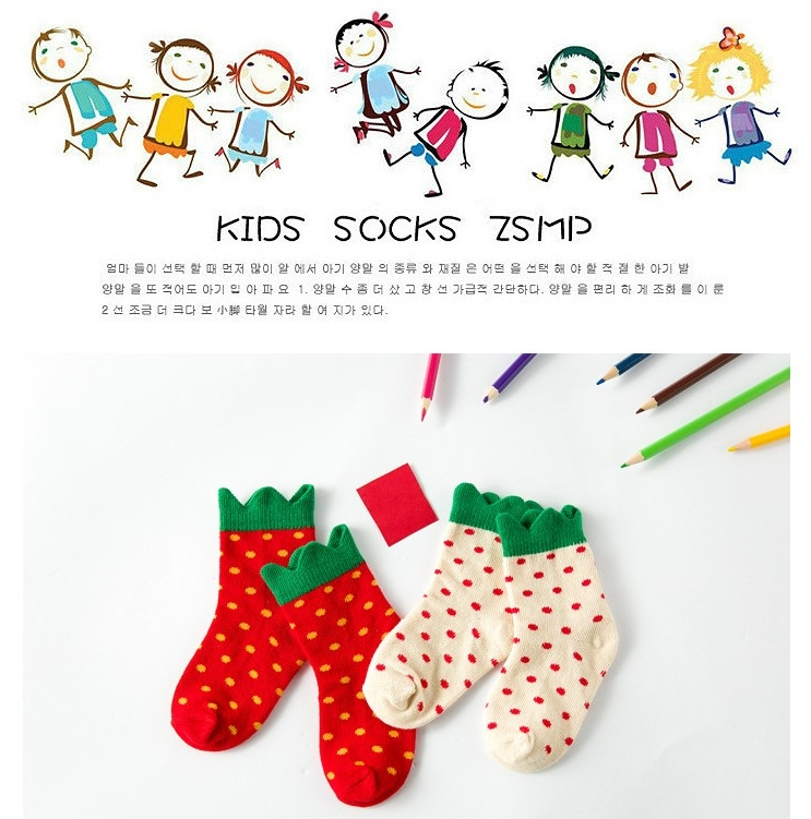 ◎愛寳貝◎X124727韓國2016秋冬新款可愛田園草莓襪1-3歲適穿/可挑款 (實品拍攝)