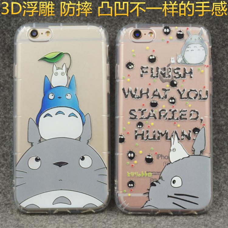 King*Shop~浮雕龍貓HTC U11手機殼U11保護套U11卡通防摔硅膠軟殼氣墊空壓殼