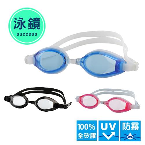 塑鋼平面光學泳鏡 抗UV-3色