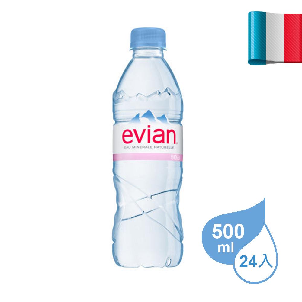 法國evian依雲天然礦泉水 500ml/24入