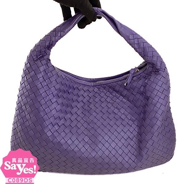 奢華時尚秒殺推薦BOTTEGA VENETA魔力紫色編織羊皮肩背中型和尚包八八成新20574