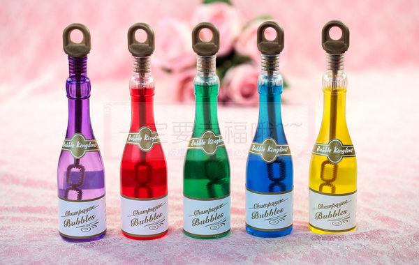 一定要幸福哦~香檳造型泡泡水大瓶派對生日婚禮小物泡泡水