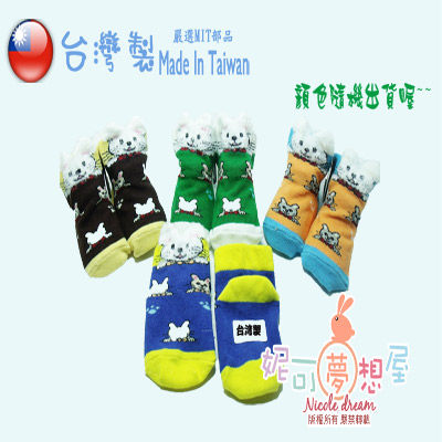 嬰兒襪*台灣製立體造型嬰兒襪