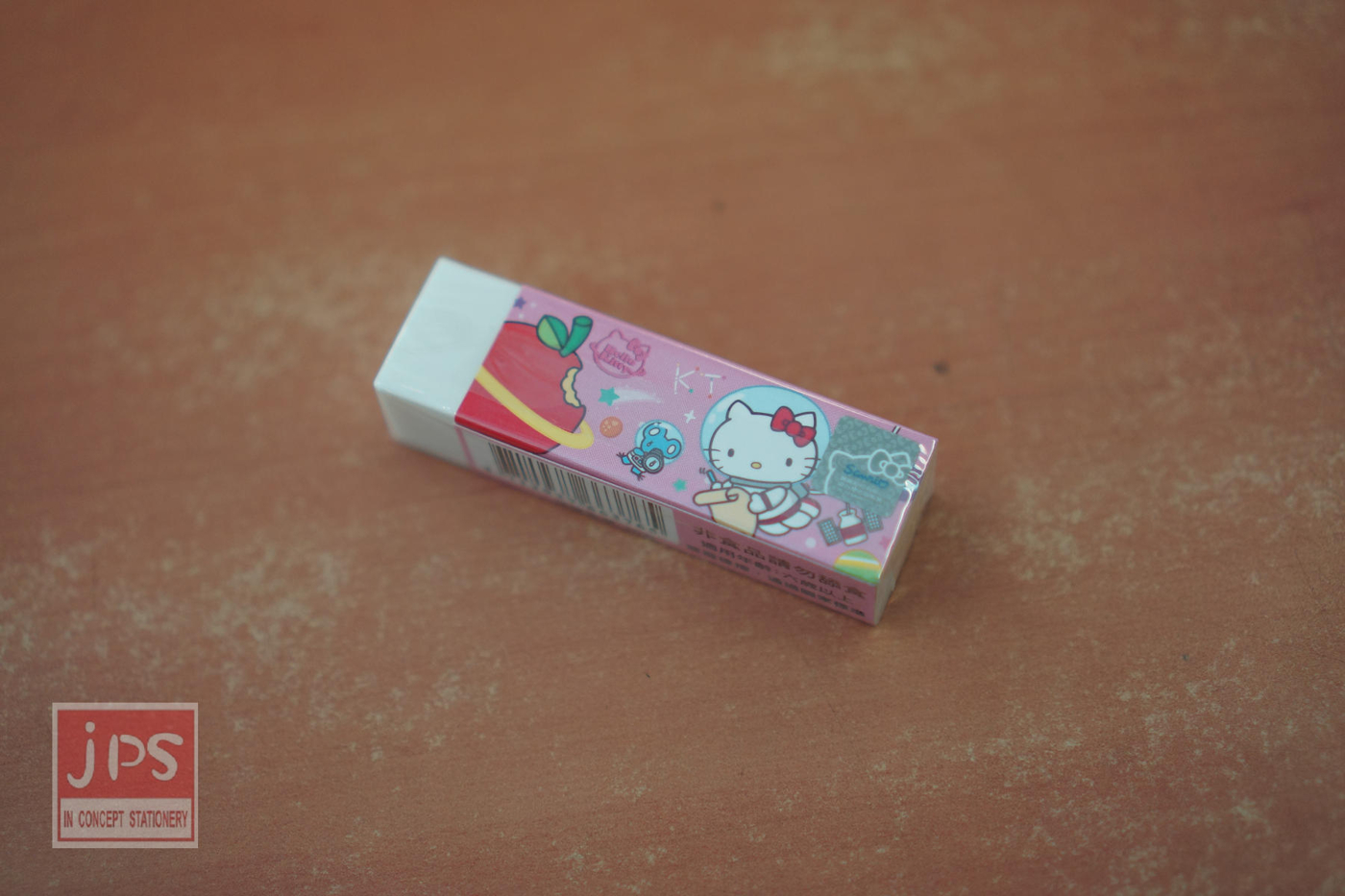 Hello Kitty 太空黏屑型橡皮擦 (蘋果)